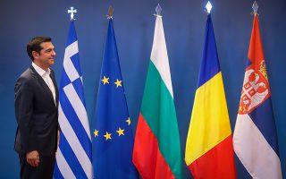 Τετραμερής συνάντηση Ελλάδας- Σερβίας - Βουλγαρίας και Ρουμανίας στη Θεσσαλονίκη, Τετάρτη 4 Ιουλίου 2018. (MotionTeam/ΤΡΥΨΑΝΗ ΦΑΝΗ)