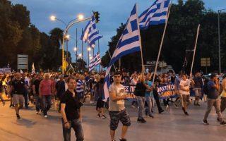 thessaloniki-sygkentrosi-diamartyrias-gia-ti-makedonia-fotografies-vinteo0