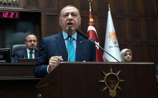«Φασιστικό και ρατσιστικό» χαρακτήρισε ο Τούρκος πρόεδρος το Ισραήλ, μιλώντας στην τουρκική Εθνοσυνέλευση. «Οι επιθέσεις του Ερντογάν είναι το μεγαλύτερο κοπλιμέντο», απάντησε ο Νετανιάχου.