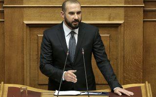Ο κυβερνητικός εκπρόσωπος, Δημήτρης Τζανακόπουλος, μιλάει από το βήμα της Βουλής στη συζήτηση επί της πρότασης δυσπιστίας της Νέας Δημοκρατίας κατά της Κυβέρνησης, στην Ολομέλεια της Βουλής, Αθήνα, Σάββατο 16 Ιουνίου 2018. ΑΠΕ-ΜΠΕ/ ΑΠΕ-ΜΠΕ/ ΣΥΜΕΛΑ ΠΑΝΤΖΑΡΤΖΗ