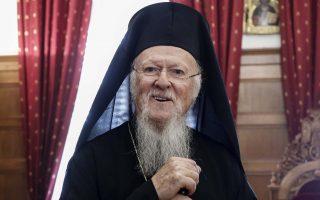 Ο Οικουμενικός Πατριάρχης Βαρθολομαίος χαμογελάει κατά τη διάρκεια της συνάντησής του με τον Αρχιεπίσκοπο Αθηνών και Πάσης Ελλάδος Ιερώνυμο (δεν εικονίζεται), στην Αρχιεπισκοπή Αθηνών, Αθήνα, Δευτέρα 4 Ιουνίου 2018.  ΑΠΕ-ΜΠΕ/ΑΠΕ-ΜΠΕ/ΓΙΑΝΝΗΣ ΚΟΛΕΣΙΔΗΣ