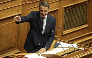mitsotakis-kata-tsipra-sti-voyli-chasame-exaitias-sas-34-dis-kathe-chrono0