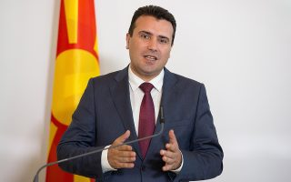 epa06841151 Macedonian Prime Minister Zoran Zaev speaks at a press statement after his meeting with Austrian Chancellor Sebastian Kurz (unseen) at the Federal Chancellery in Vienna, Austria, 26 June 2018. Zoran Zaev is in Austria for a work visit  EPA/FLORIAN WIESER
