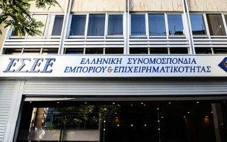 Σύμφωνα με την ΕΣΕΕ, η χορήγηση του βοηθήματος θα πρέπει να αποσυνδεθεί από την καταβολή των ασφαλιστικών εισφορών, καθώς ο χρόνος ανεργίας είναι δεδομένος και η υποβολή αίτησης λήψης του θα πρέπει να συνεπάγεται και την καταβολή του.