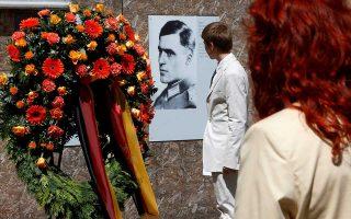 Επισκέπτες μπροστά από το πορτρέτο του Φον Στάουφενμπεργκ.
