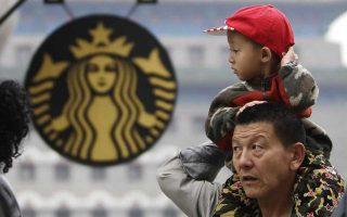 Στο πλαίσιο της συμφωνίας, θα δημιουργηθούν ψηφιακά καταστήματα Starbucks εντός της πλατφόρμας ηλεκτρονικών πωλήσεων της Alibaba.