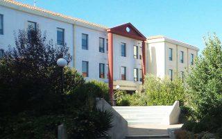 Τα μαθήματα του νέου μεταπτυχιακού προγράμματος θα διδάσκονται στο Πανεπιστήμιο Αιγαίου, στη Μυτιλήνη.