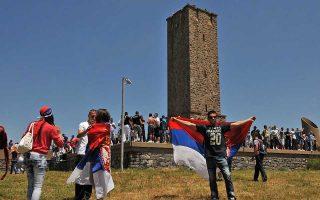 Σέρβοι κάτοικοι του Κοσόβου σε διαδήλωση του 2012 έξω από την πρωτεύουσα Πρίστινα.