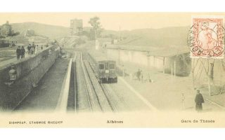 80-chronia-prin-amp-8230-7-8-19380