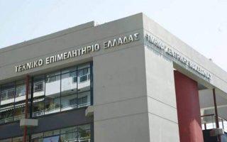 epithesi-kata-chr-spirtzi-apo-to-techniko-epimelitirio0