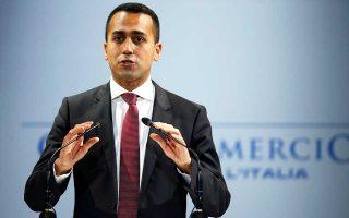«Πολίτες 1 - σύστημα 0», είπε ο αντιπρόεδρος της ιταλικής κυβέρνησης Λουίτζι ντι Μάιο.