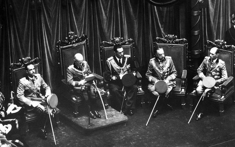 80 χρoνια πριν… 8-8-1938
