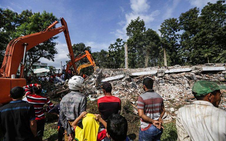 Ινδονησία: Στους 164 νεκρούς αυξήθηκε ο απολογισμός των θυμάτων του σεισμού της Κυριακής