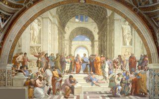 Λεπτομέρεια από τη διάσημη νωπογραφία του Ραφαήλ «Η Σχολή των Αθηνών», στο μέσον της οποίας δεσπόζουν ο Πλάτων και ο Αριστοτέ