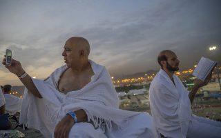 Σημεία των καιρών. Περισσότερα από δύο εκατομμύρια μουσουλμάνων έχουν ξεκινήσει το ετήσιο προσκύνημα στην Μέκκα της Σαουδικής Αραβίας.  (AP Photo/Dar Yasin)