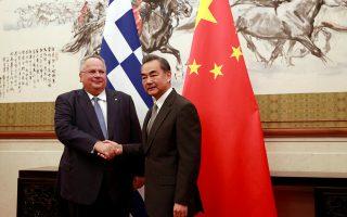 O κ. Νίκος Κοτζιάς με τον Κινέζο ομόλογό του Γουάνγκ Γι, στο Πεκίνο.