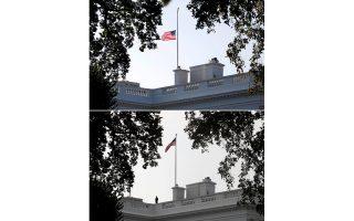 Δύο 24ωρα μετά τον θάνατο του γερουσιαστή Τζον Μακέιν, ο πρόεδρος Ντόναλντ Τραμπ υποχώρησε τελικά, δίνοντας εντολή η σημαία στον Λευκό Οίκο να κυματίσει μεσίστια, εκδίδοντας παράλληλα ανακοίνωση για τον εκλιπόντα. Η οικογένεια του Μακέιν δήλωσε χθες ότι δεν επιθυμεί την παρουσία του Τραμπ στην κηδεία, το Σάββατο στην Ουάσιγκτον.