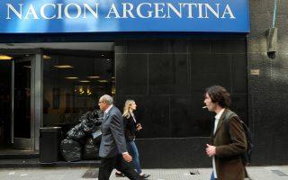 to-peso-argentinis-peftei-para-ti-voitheia-apo-dnt0