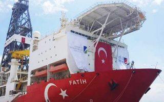 Η Αγκυρα δεν θα φτάσει στο σημείο να αναγγείλει γεώτρηση του πλωτού γεωτρύπανου «Fatih» μέσα στην κυπριακή ΑΟΖ και μάλιστα σε οικόπεδα που έχουν δεσμευτεί από την αμερικανική ExxonMobil ή τη γαλλική Total, εκτιμούν Λευκωσία και Αθήνα.