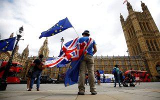 Διαδήλωση κατά του Brexit τον περασμένο μήνα, μπροστά από τη Βουλή των Κοινοτήτων στο Λονδίνο.