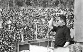 30 Αυγούστου 1970. Ο Σαλβαδόρ Αλιέντε απευθύνει προεκλογική ομιλία σε συγκέντρωση στο Σαντιάγο.