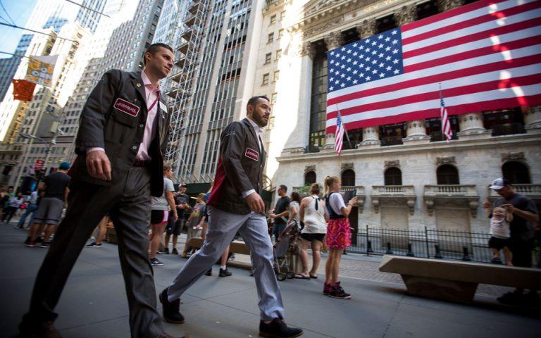 Κέρδη για τα χρηματιστήρια σε Ευρώπη και ΗΠΑ