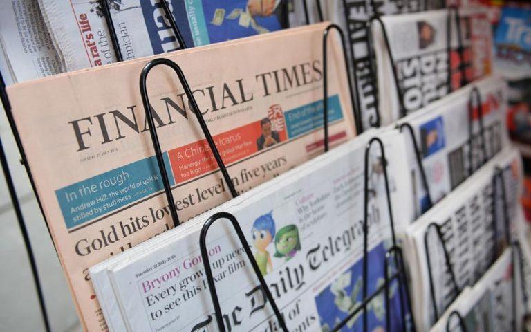 Ενστάσεις δημοσιογράφων για τις αποδοχές του επικεφαλής των Financial Times