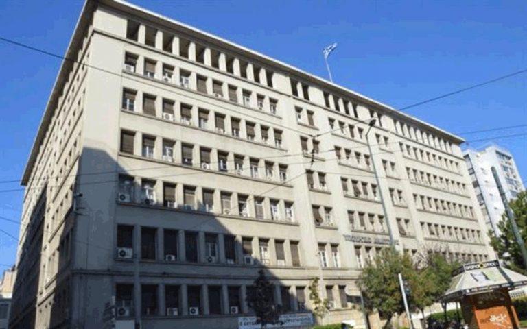 Εξοικονόμηση ενέργειας 25% στα δημόσια κτίρια
