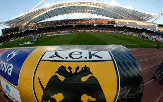 Οι οπαδοί της ΑΕΚ που θα βρεθούν στην Αθήνα αναμένεται να δώσουν το «παρών» στο ΟΑΚΑ την ερχόμενη Τρίτη.