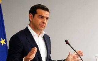 Ο πρωθυπουργός Αλ. Τσίπρας ανέφερε ότι ο νέος φορέας θα λειτουργήσει ως αυτοτελής υπηρεσία, υπαγόμενη στο υπουργείο Εσωτερικών.