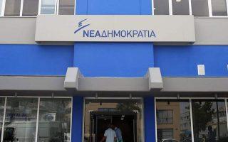 diktiko-scholio-nd-enopsei-anaschimatismoy0