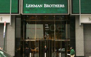Το 2008 η Lehman Brothers προσπαθούσε να βρει νέα κεφάλαια.