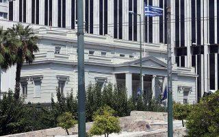Στην ανακοίνωση του ΥΠΕΞ τονίζεται επίσης ότι «ως προς τα αυθαίρετα μέτρα που έλαβε η ηγεσία του ρωσικού υπουργείου Εξωτερικών, η Ελλάδα θα απαντήσει με υπομονή και νηφαλιότητα».