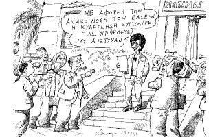 skitso-toy-andrea-petroylaki-28-08-180