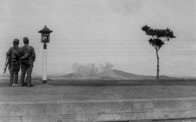 80 χρoνια πριν… 10-8-1938