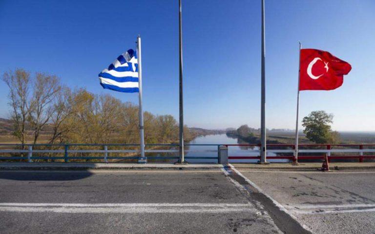 Αναστολή ΜΟΕ ανάμεσα στην Ελλάδα και την Τουρκία για το 2018