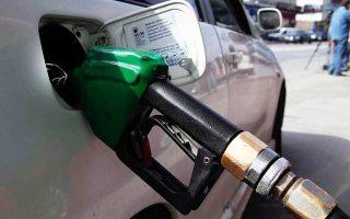 Το μέτρο της επιδότησης του μεταφορικού κόστους βρίσκει σύμφωνους τους φορείς της αγοράς, οι οποίοι εκτιμούν ότι θα επιφέρει μείωση στην τιμή της βενζίνης της τάξεως των 7-11 λεπτών το λίτρο. Για να θεσμοθετηθεί, ωστόσο, θα πρέπει να υπάρξει και η σύμφωνη γνώμη των θεσμών.
