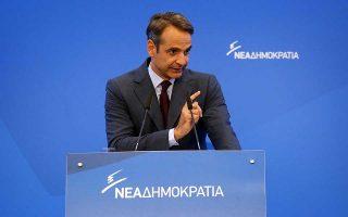 Ο κ. Κυρ. Μητσοτάκης, που εξακολουθεί να βρίσκεται στα Χανιά για τις διακοπές του Δεκαπενταύγουστου, διαπιστώνει ότι η κυβέρνηση προετοιμάζεται για επιστροφή στον ακραίο και διχαστικό πολιτικό λόγο.