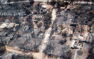 Η πυρκαγιά που ξεκίνησε από το Νταού Πεντέλης και «ισοπέδωσε» το Μάτι φέρεται να εκδηλώθηκε στις 4.35 μ.μ., δηλαδή 14 λεπτά πριν από την ώρα που ειδοποιήθηκε το «199» της Πυροσβεστικής.