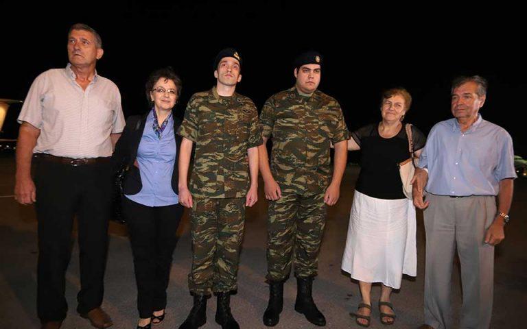 Το Στέιτ Ντιπάρτμεντ για τους δύο Ελληνες στρατιωτικούς: Χαιρετίζουμε την πολυαναμενόμενη επιστροφή