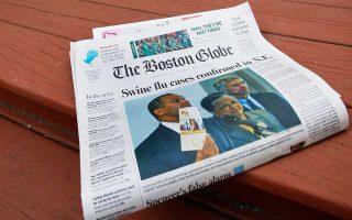 Η Βoston Globe είναι η διοργανώτρια της εκστρατείας κατά του Αμερικανού προέδρου Ντόναλντ Τραμπ.