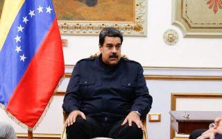 venezoyela-o-madoyro-anakoinose-tin-ayxisi-toy-katotatoy-misthoy-kata-34-fores0