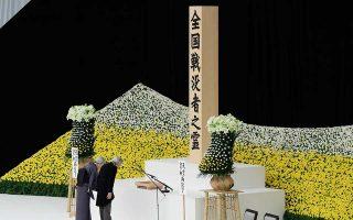 Ο Ακιχίτο και η σύζυγός του Μιτσίκο προσκυνούν κατά τη διάρκεια τελετής της 73ης επετείου από το τέλος του Β΄ Παγκοσμίου Πολέμου.