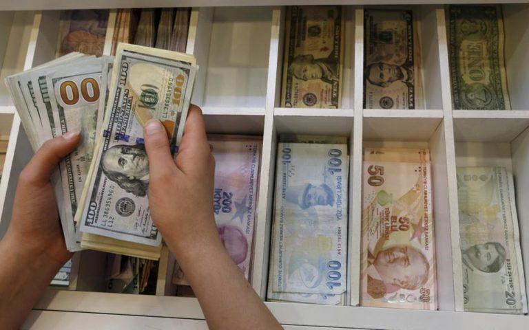 Η Τράπεζα της Αργεντινής στηρίζει το πέσο