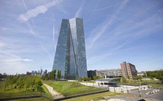 Σύμφωνα με έκθεση της ΕΚΤ, το 80% των συναλλαγών στην Ευρωζώνη εξακολουθεί να διενεργείται με μετρητά.