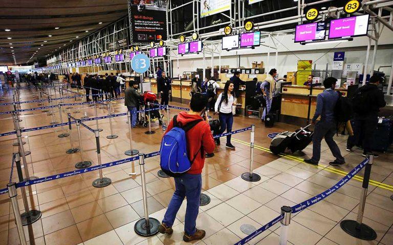 Χιλή: Τέσσερα αεροσκάφη χρειάστηκε να κάνουν κατεπείγουσες προσγειώσεις εξαιτίας απειλών περί τοποθέτησης βομβών