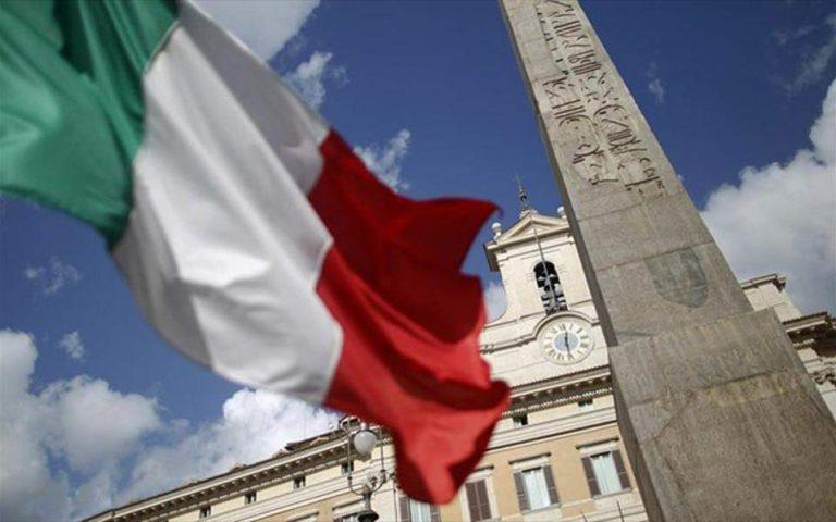Αποκλιμάκωση πιέσεων στα ιταλικά ομόλογα