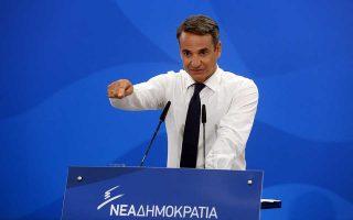 «Οσο νωρίτερα γίνουν εκλογές, τόσο μικρότερος θα είναι ο αντίκτυπος στην οικονομία», η άποψη που επικρατεί στο κόμμα του κ. Μητσοτάκη.
