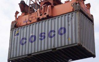 Η συνάντηση με την ηγεσία της Cosco και τα στελέχη του ΟΛΠ θα γίνει τη Δευτέρα στο κτίριο διοίκησης του ΟΛΠ στην Ακτή Μιαούλη.