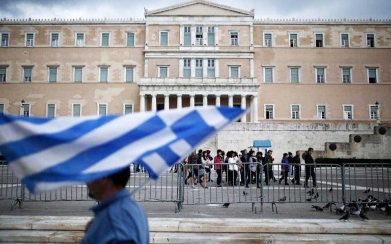 Επιφυλακτικοί οι ξένοι για τη μετά μνημόνιο εποχή στην Ελλάδα